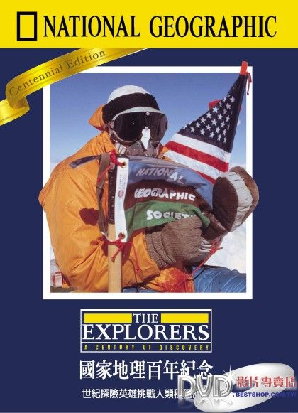 Image: The-Explorers-A-Century-of-Discovery-Cover.jpg