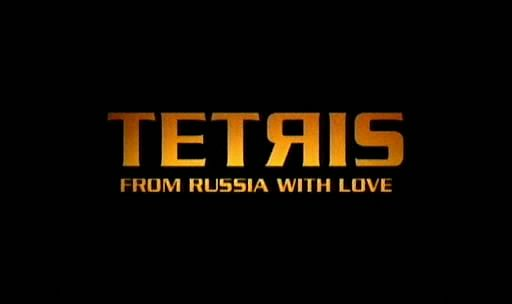 Image: Tetris-From-Russia-with-Love-Cover.jpg