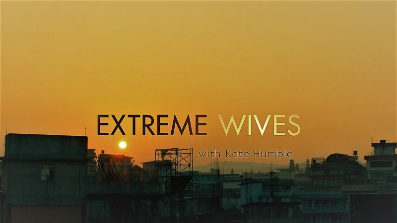 Image: Extreme-Wives-with-Humble-Series-1-Cover.jpg