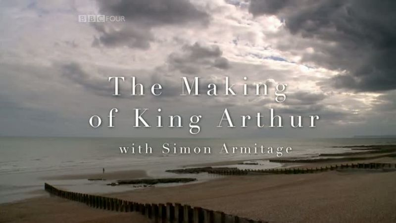 Image:The-Making-of-King-Arthur-Cover.jpg