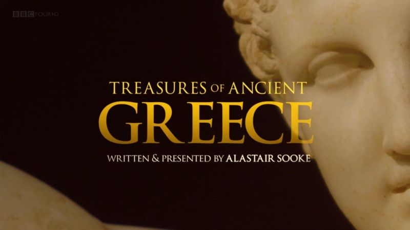 Image: Treasures-of-Ancient-Greece-Cover.jpg