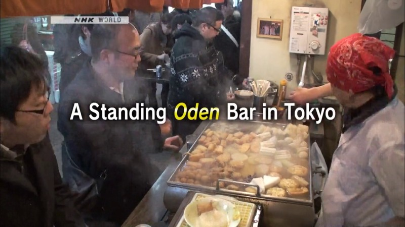 Image: A-Standing-Oden-Bar-in-Tokyo-Cover.jpg