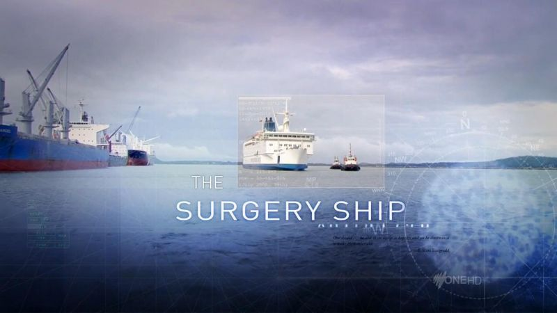 Image: The-Surgery-Ship-Cover.jpg