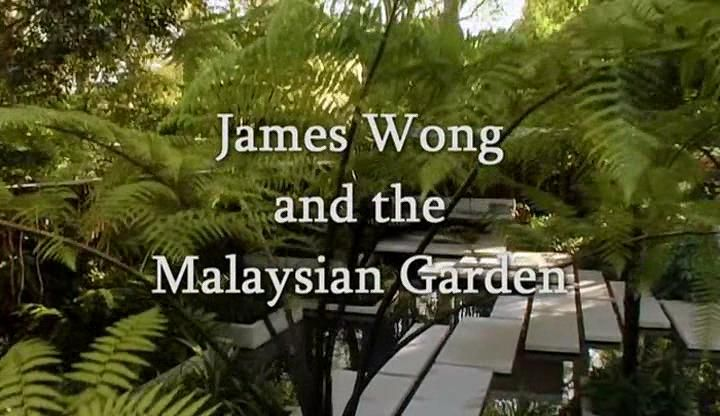 Image: James-Wong-and-the-Malaysian-Garden-Cover.jpg