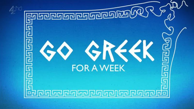 Image: Go-Greek-for-a-Week-Cover.jpg