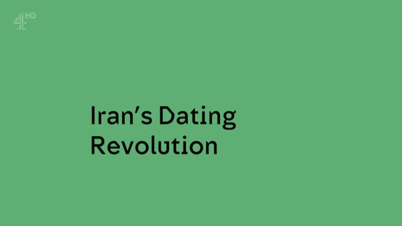 Image: Iran-s-Dating-Revolution-Cover.jpg