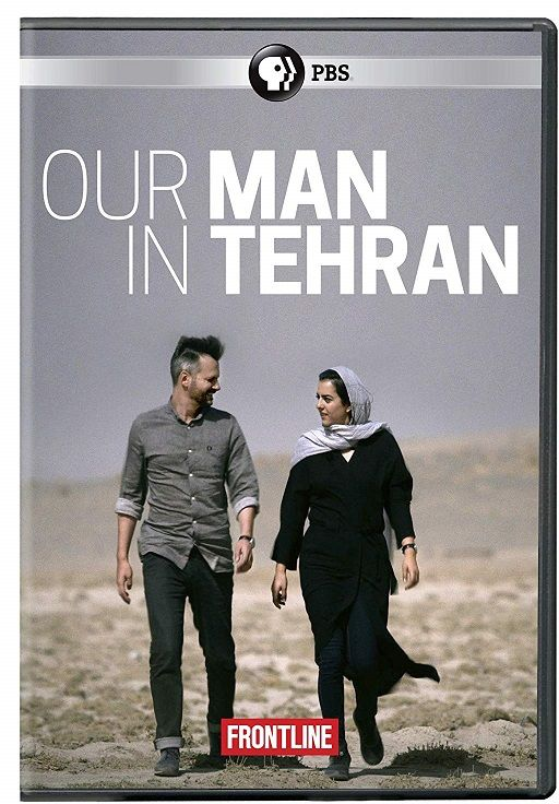 Image: Our-Man-in-Tehran-Series-1-Cover.jpg