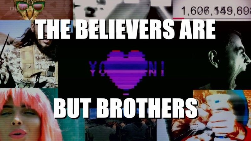 Image: The-Believers-are-But-Brothers-Cover.jpg