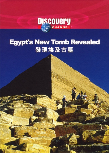 Image:Egypts-New-Tomb-Revealed-Cover.jpg